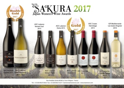 Sakura Awards 2017 au Japon