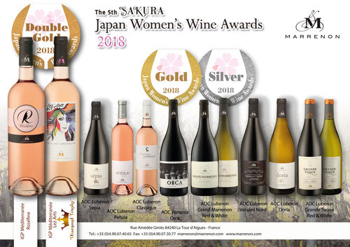 Sakura Awards Japan