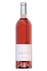 Guide Hachette des vins 2010 Petula, AOC Luberon Rosé 2008
